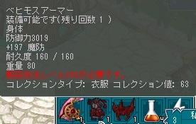 cap0507.jpg