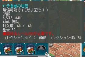 cap0523.jpg