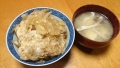 かつ丼 ヒラタケとお豆腐のお味噌汁 20141024