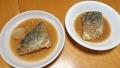 サバの味噌煮 20141216