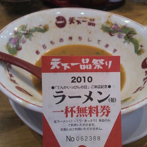 2010100219180002.jpg