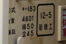 n6103.jpg