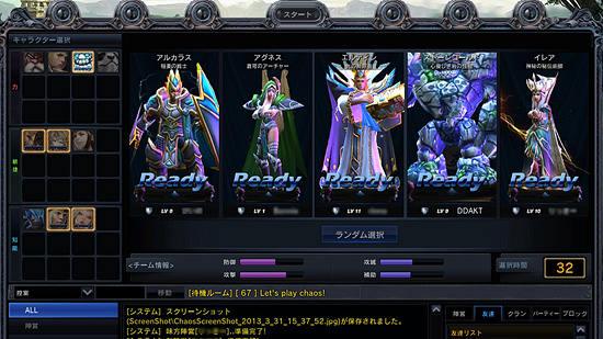 cho_01_02s.jpg