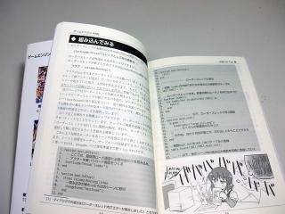 book_005.jpg
