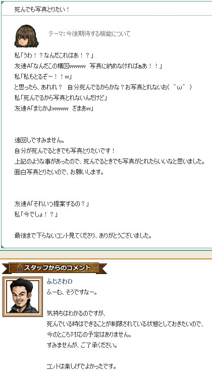 130403fuji10.jpg