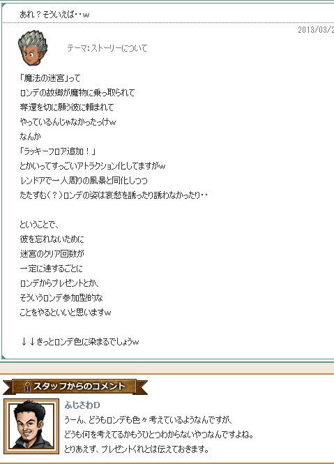 130403fuji3.jpg