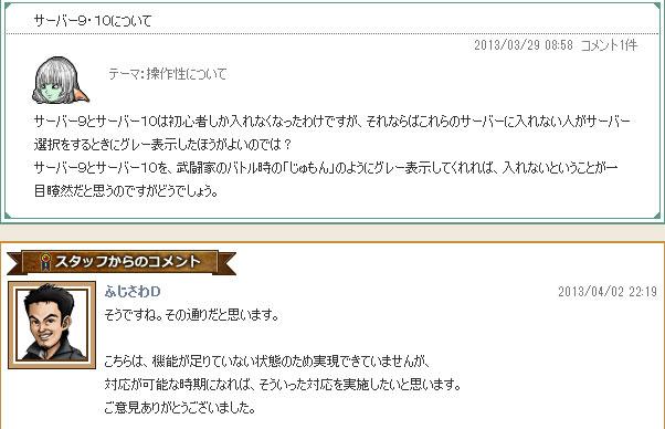130403fuji6.jpg