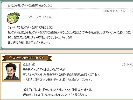 130403fuji7.jpg