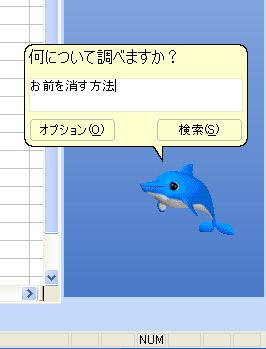 130410gamepad1.jpg