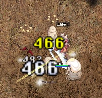 100721.jpg