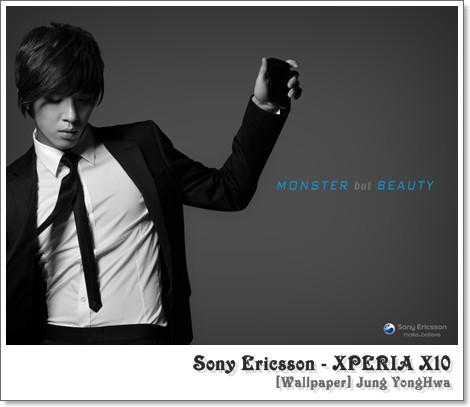 Sony Ericsson Xperia X10~モデル~CNBLUEヨンファ