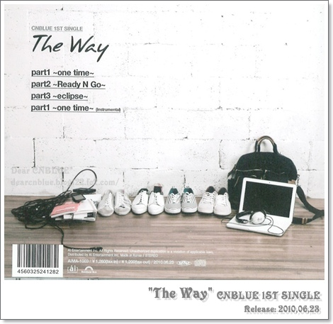 The Way~バックジャケット