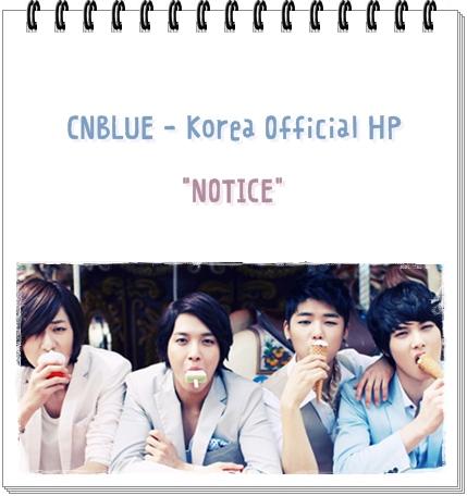 韓国公式HP【NOTICE】