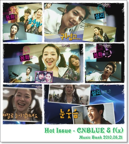 Hot Issue - CN BLUE & f(x)