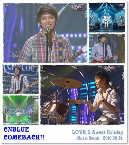 CNBLUE - Love & Sweet Holiday