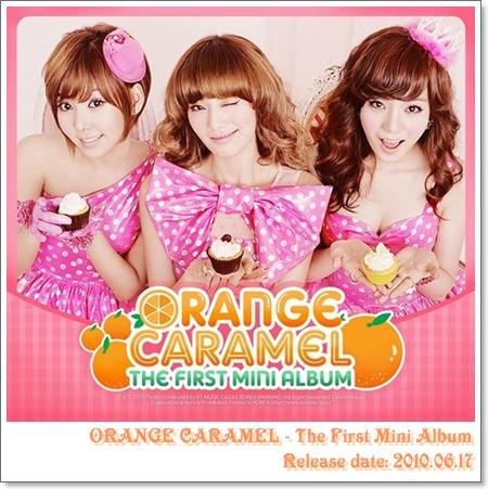 Orange Caramel~アルバムジャケット