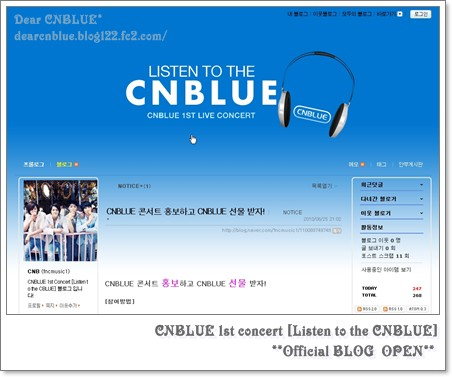 CNBLUE 1st concert [Listen to the CNBLUE]**Official BLOG  OPEN**