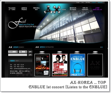 CNBLUE 1st concert [Listen to the CNBLUE]~AX-KOREA:HPトップ
