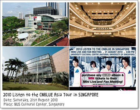 2010 Listen to the CNBLUE Asia Tour in Singapore(アジアツアー:シンガポール)
