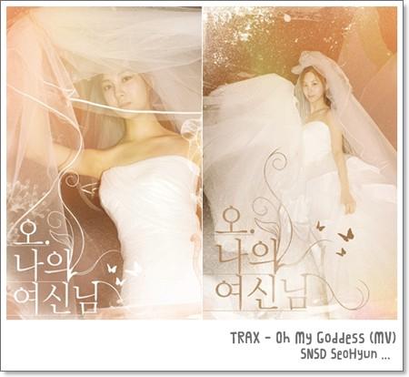 SNSD Seohyun  TRAX - Oh My Goddess [teaser]