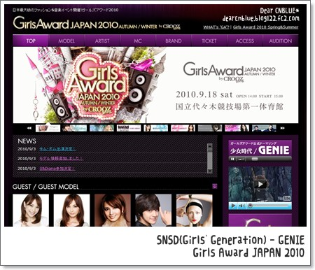 SNSD(Girls' Generation) - GENIE[Girls Award JAPAN 2010]