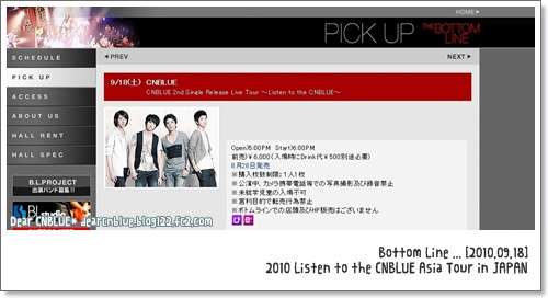 CNBLUEアジアツアー[CNBLUE 2nd Single Release Live Tour ~Listen to the CNBLUE~]◆Bottom Line◆