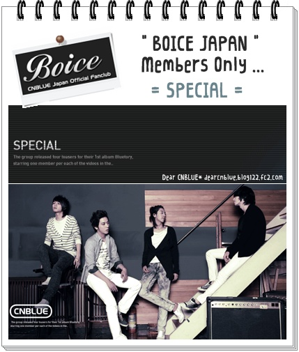 CNBLUE JAPAN Official Fanclub『BOICE JAPAN』-SPECIAL-