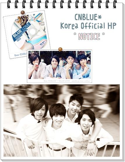 CNBLUE~韓国公式HP【NOTICE】(お知らせ)