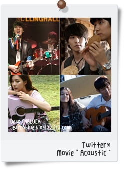 CNBLUE(ジョンヒョン・ミンヒョク)~映画『Acoustic』=Twitter=