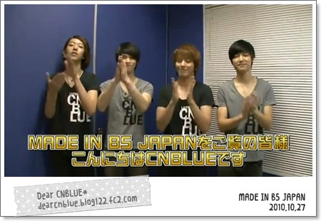 MADE IN BS JAPAN(2010,10,27OA)◆CNBLUE出演