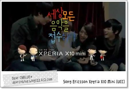 Ericsson Xperia X10 Mini [UCC]~CNBLUE