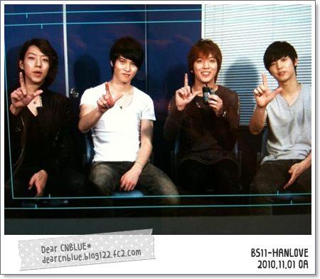 韓ラブ出演20101101(CNBLUE)