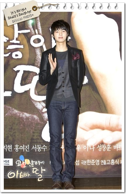 韓国ドラマ『大丈夫、パパの娘』Officialフォト
