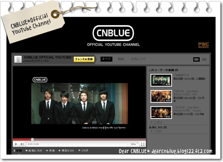 CNBLUE~YouTube Official Channel~