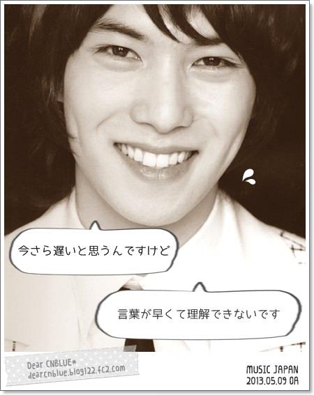 cnblue Jong-Hyun_mini