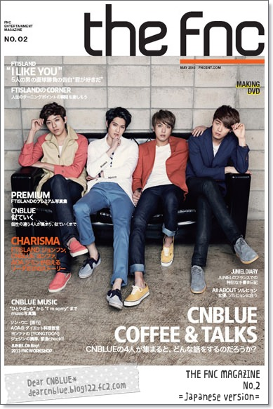 the fnc no2 cnblue_mini