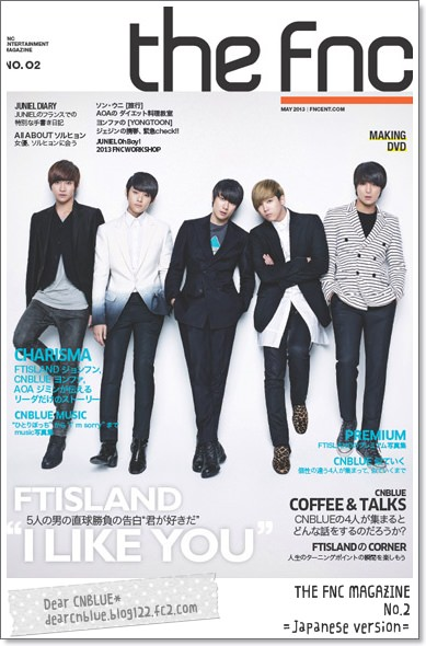 the fnc no2 ftisland_mini