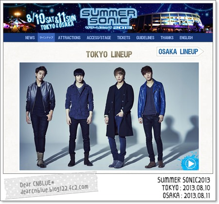cnblue summersonic2013_mini