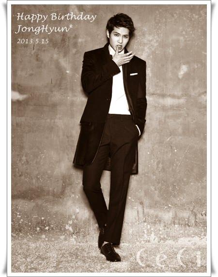 20130515 jonghyun birthday_mini