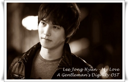 Lee Jong Hyun - My Love_mini