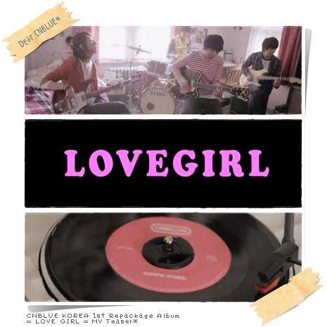 lovegirl MVTeaser_mini