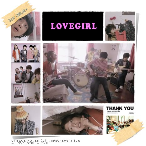 lovegirl MV_mini