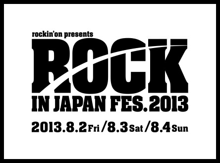 ROCK IN JAPAN FESTIVAL 2013_mini