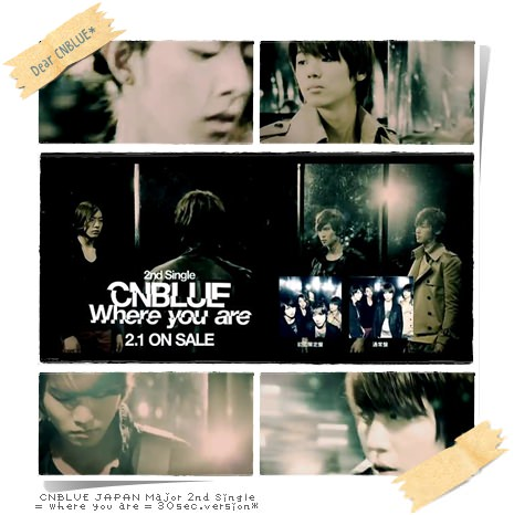 Where you are MVTeaser_mini