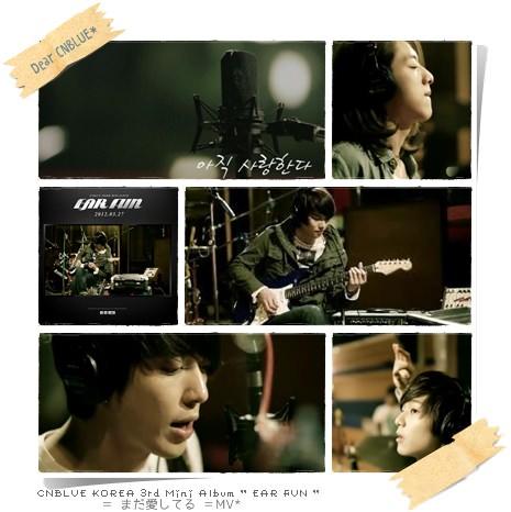 CNBLUE - 아직 사랑한다:アジクサランハンダ(まだ愛してる)MV