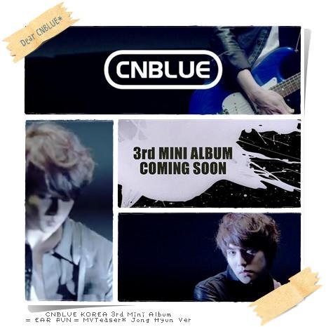 CNBLUE EAR FUN MVTeaser JongHyun