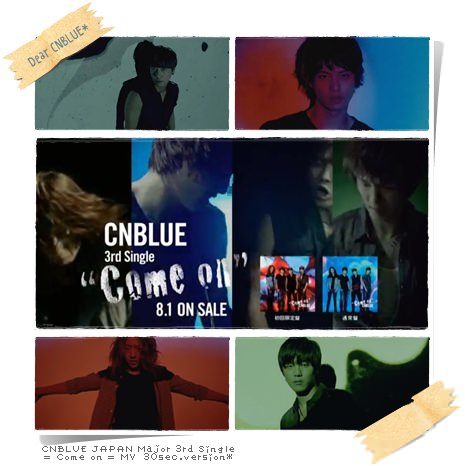 CNBLUE Come on MVTeaser