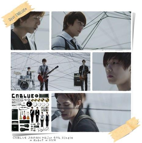 CNBLUE Robot MV