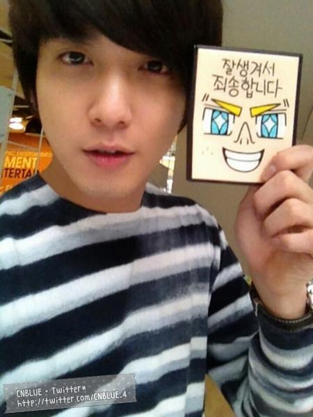 CNBLUE Twitter 20130613 YongHwa