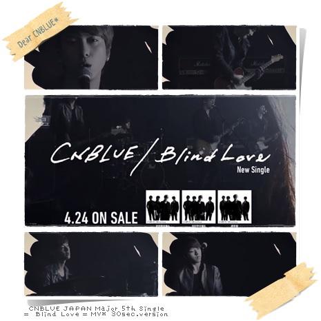 CNBLUE Blind Love MVTeaser